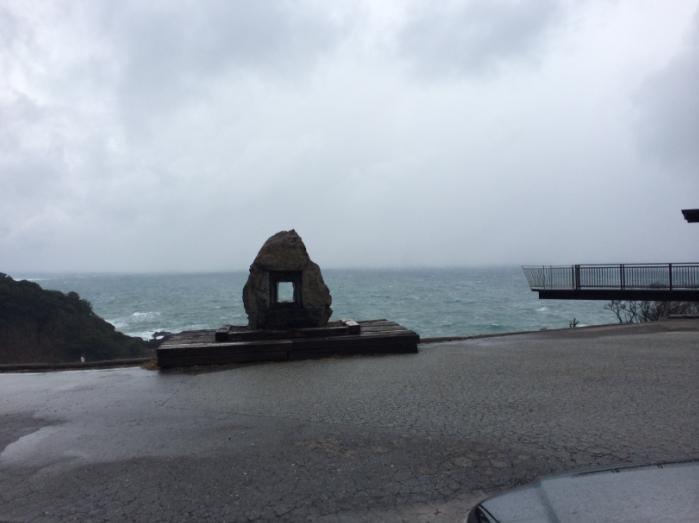 聖域の岬・珠洲岬