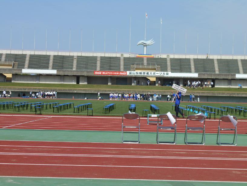 富山県障がい者スポーツ大会
