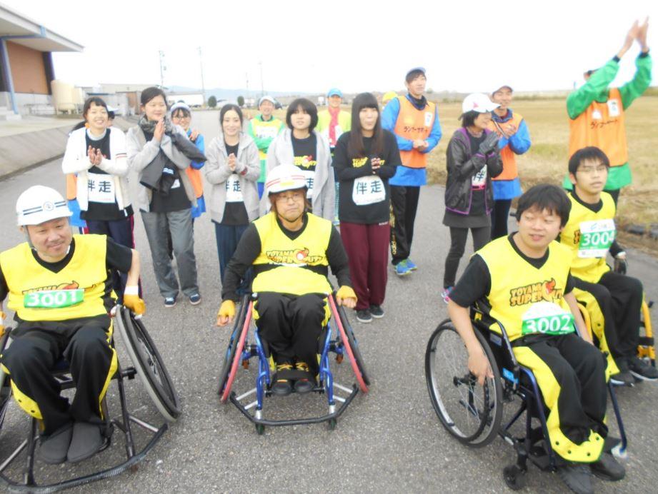 富山マラソンジョギングの部スタート