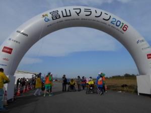 富山マラソンのゴールの瞬間③