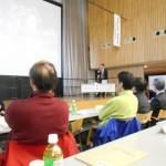 富山県障害者スポーツ協会主催の代表者会議がありました。