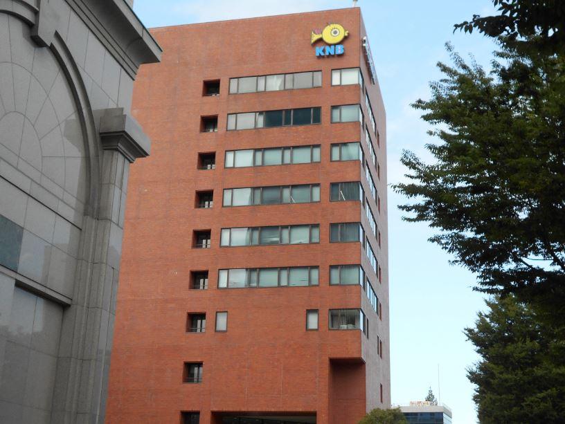 KNB本社ビル