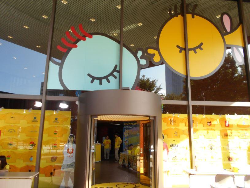 KNB本社ビルの入口