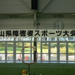 第17回富山県フライングディスク競技会の運営協力に行ってきた。